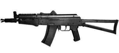Crosman Comrade AK 4.5mm