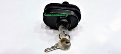 Κλειδαριά ασφαλείας για σκανδάλη όπλου ή πιστολιού