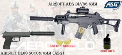 Πακέτο Airsoft Νο 8
