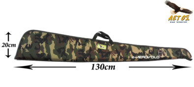 Θήκη Β1Β 130cm Woodland