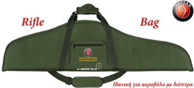 HATSAN 130x28cm Scoped Rifle Bag