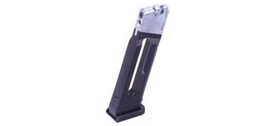 Γεμιστήρας για Glock17 Umarex 4.5mm
