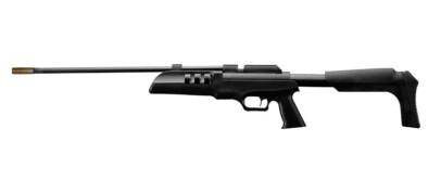 Artemis SR900S 5.5mm