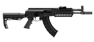 Crosman AK1 4.5mm