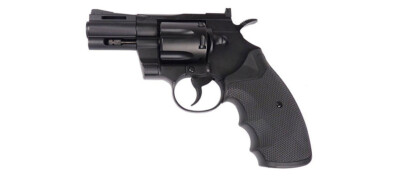 KWC 357 2.5inch 4.5mm
