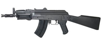 Cybergun AK47 Kalashnikov Beta Spetsnaz 6mm