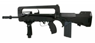 Cybergun FAMAS F1 EVO 6mm