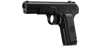 BORNER TT-X 4.5mm