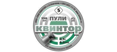 Kvintor Quintor 4.5mm/150 pcs (Επίπεδη Κεφαλή)